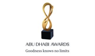 Abu Ahabi Awards